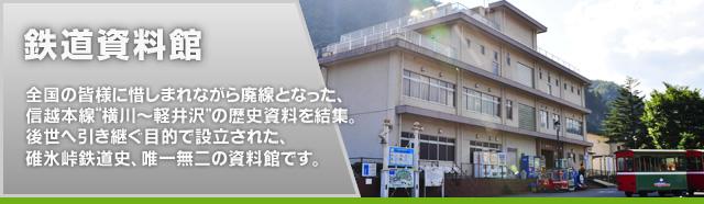 https://www.usuitouge.com/bunkamura/img/h3_installationSub1.jpg